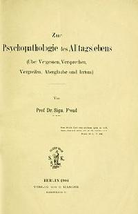 最も有名であろう「日常生活の精神病理」ドイツ語表紙