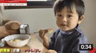 自閉症児のオウム返しの動画